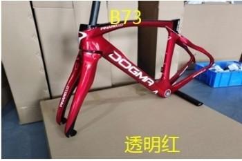 Pinarello DogMa F12 Carbon Road Bike Frame