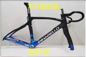 Pinarello DogMa F12 Carbon Road Bike Frame
