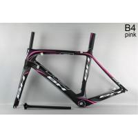 BH G6 Carbon Road Bike Bicycle Frame